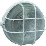 Brennenstuhl 1270720 Coloured Round Lamp IP44 100W White