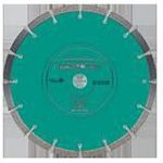 Heller 26699 4 3870 ExtremeCut Universal Diamond Disc 125 x 22.23mm